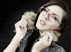 Tips Μακιγιάζ για όσες φορούν γυαλιά