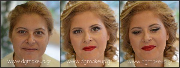 μακιγιάζ πριν και μετά