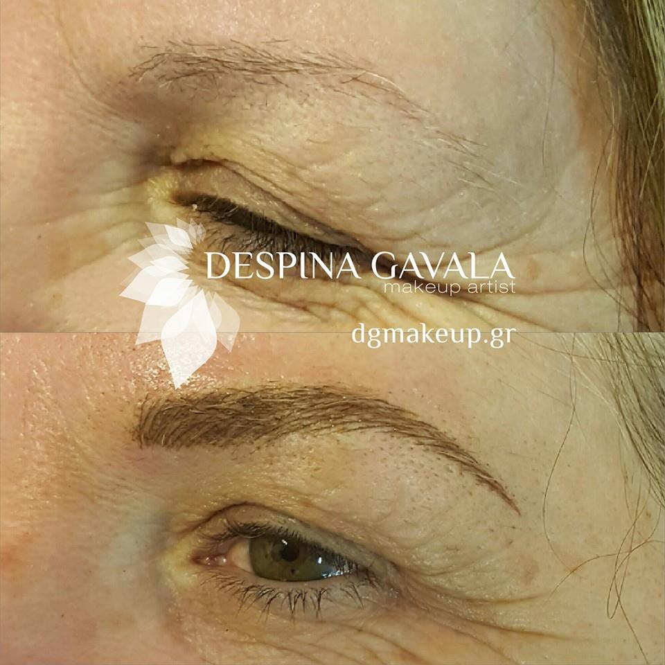 semipermanent-brows