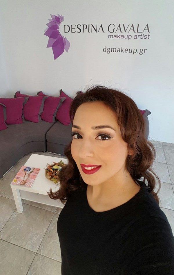my-make-up-studio