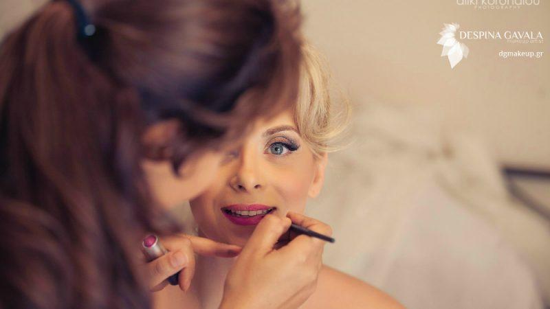 Νυφικό Μακιγιάζ και Προετοιμασία Νύφης: Συχνές ερωτήσεις
