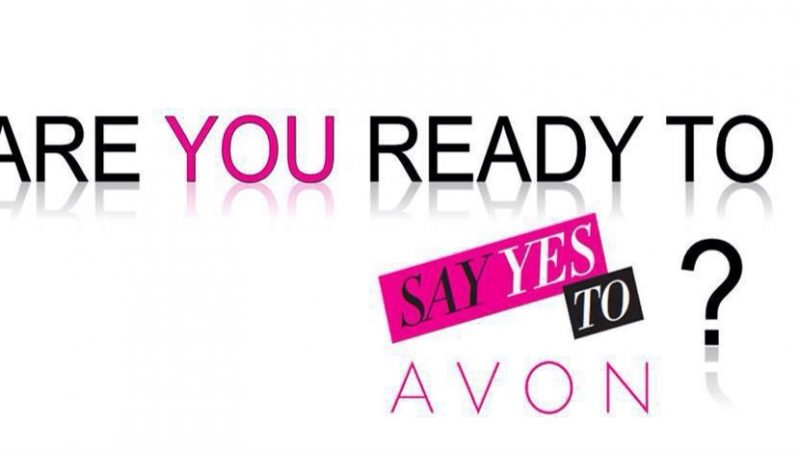 Avon: Προιόντα που αξίζει να αγοράσεις