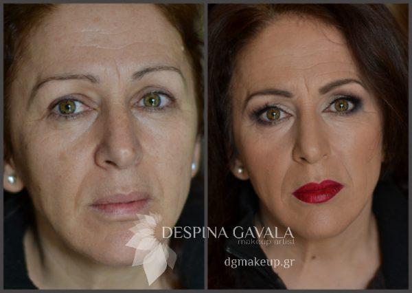 mother makeup