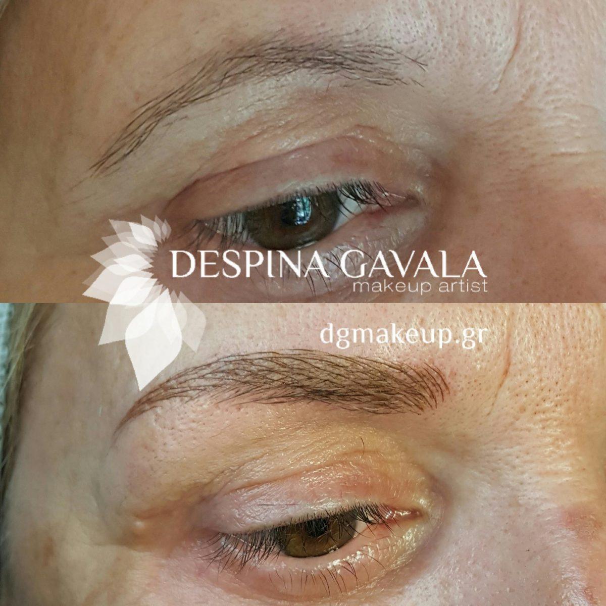 eyebrow-transformation