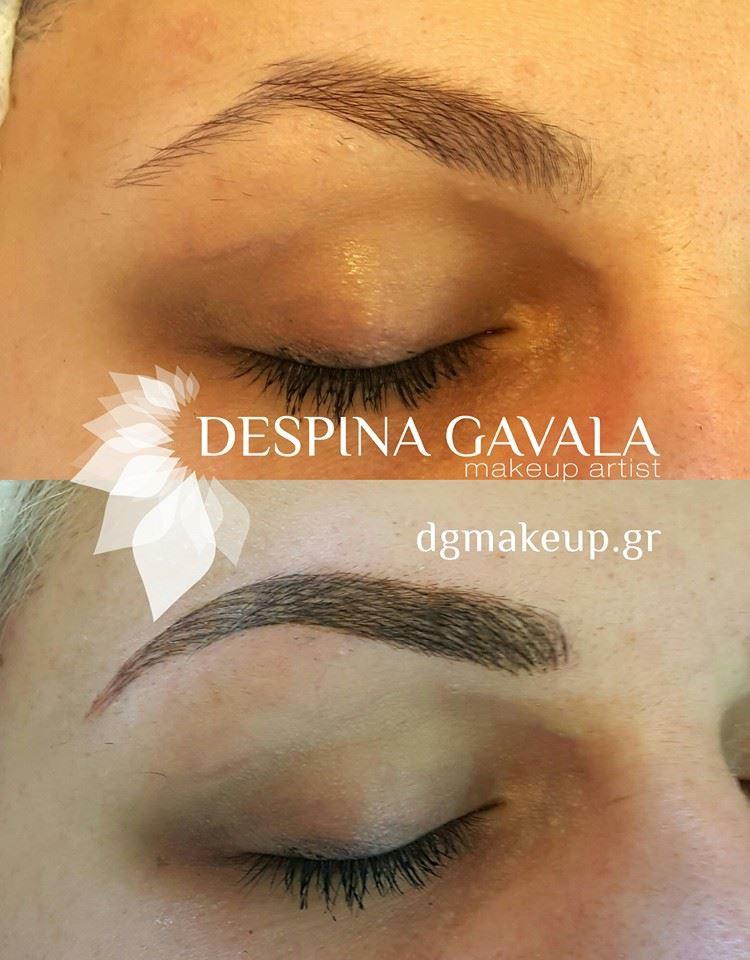 permanent-brow